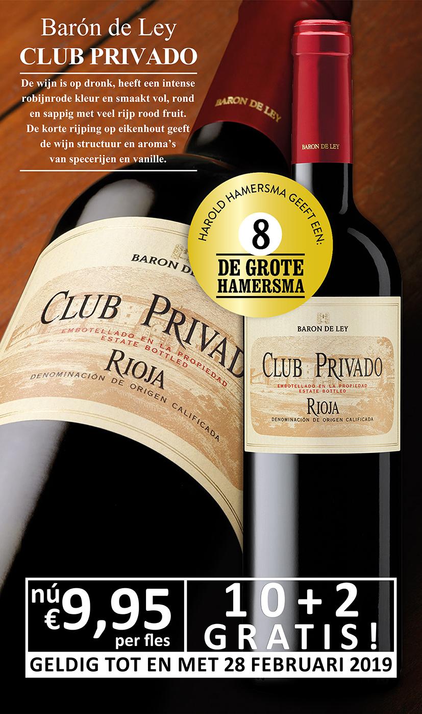 Club Privado 2016